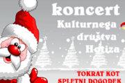 12. božični koncert